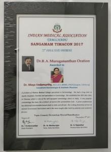 Dr.Murugananthan Oration, Dec 2017