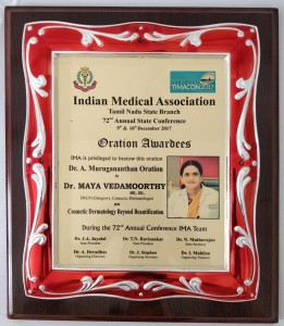 Dr.Murugananthan Oration Dec 2017